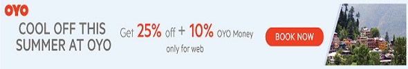 OYO Rooms Coupons, Offers → Exclusive FLAT 25% off + 20% CB