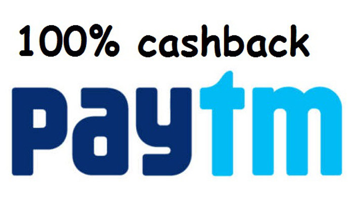 Get Exclusive Mobile Recharge Deals & Discount Coupons From Paytm Store