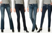 womens jeans coupons, Women's Jeans offers, Women's Jeans offers, Women's Jeans discount coupons