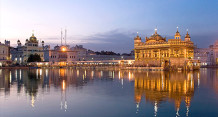 Amritsar Offers