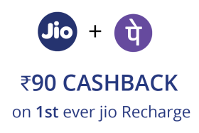 Flat Rs 90 cashback on First Jio Prepaid Recharge