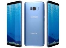 Get Samsung Galaxy S8 Duos 64GB / 4GB Black With Just Rs. 39,999