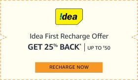 Idea First Recharge Offer: Get 25% Cashback Upto Rs.50