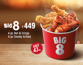 Get Upto 38% OFF At KFC's Big 14pcs Bucket