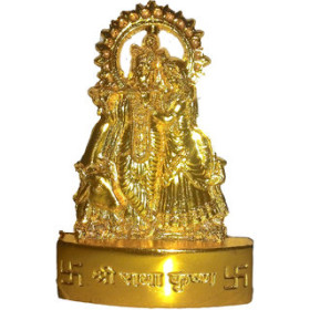 Get 67% Off On Gold Plated Cow Krishna Idol - 7 Cms
