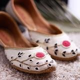 Get Upto 50% Off On Handcrafted Footwear For Women