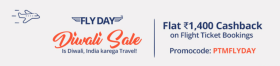Flat Rs 1400/- Cashback On Flight Ticket Booking