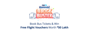 Paytm BlockBUSter Sale:Up to Rs 1000 Cashback On Bus Ticket Bookings