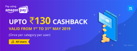 Upto Rs 130/- Cashback On Prepaid Recharge