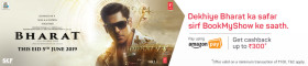Amazon Pay Cashback Offer For Bharat Movie: Upto Rs. 300 OFF