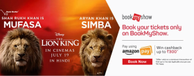 The Lion King Movie Offer: Get Upto Rs. 300 Amazon Pay Cashback