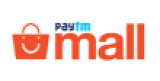 Paytm Mall, PaytmMall coupons, PaytmMall  offer code